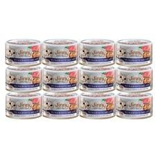 อาหารแมวเปียกจินนี่ ทูน่าหน้าคัทสึโอะบูชิ 85ก. (12 กระป๋อง)