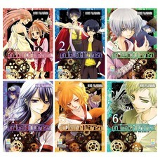การ์ตูนชุด ยูกิ โชคชะตานำพารัก (6 เล่มจบ)