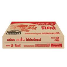 ดัชมิลค์คิดส์ นมเปรี้ยวUHT รสสตรอเบอร์รี่ 90 มิลลิลิตร (ขายยกลัง 48กล่อง)