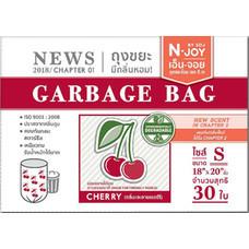 ถุงขยะย่อยสลายมีกลิ่น18x20