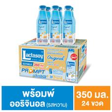 แลคตาซอยพร้อมพ์ รสหวาน  350 มล. (ยกลัง 24 ขวด)