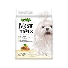 อาหารสุนัขเจอร์ไฮ มีทแอสมีล รสไก่ 500ก.