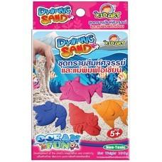 ทรายสีมหัศจรรย์และแม่พิมพ์คละแบบ BJC (แพ๊ก2)