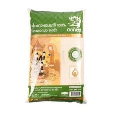 ดอกบัว ตงฮั้ว ข้าวขาวหอมมะลิ 100% 5 กิโลกรัม