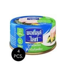 นอติลุสไลท์ ทูน่าก้อนในน้ำมันถั่วเหลือง 165 กรัม แพ็ก 4 ชิ้น