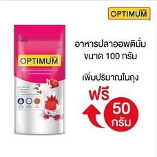อาหารปลาC.P.OPTIMUM