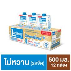 แลคตาซอย รสจืด นมถั่วเหลือง UHT 500 มิลลิลิตร (ขายยกลัง 12 กล่อง)