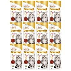 ขนมแมวจินนี่ สติ๊ก รสกูรเม 35ก. (1แพ็ก 12 ชิ้น)