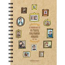 สมุดโน๊ตปกแข็ง(Planner Diary)C1
