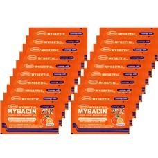 มายบาซินเม็ดอมรสส้ม 10 ก. ( แพ็ก 20 )