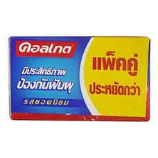 ยาสีฟันคอลเกตยอดนิยม(แพ็คคู่)