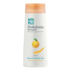 ครีมอาบน้ำโชกุบุสซึสีส้ม(กลาง)