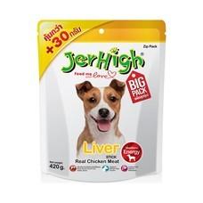 ขนมสุนัขเจอร์ไฮ สติ๊ก รสตับ 420ก.