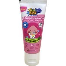 มายคิดส์ยาสีฟันเด็กเจนเทิลโปรเทคชั่นเรดเบอร์รี่ 40 กรัม 1 แพ็ก 3 ชิ้น
