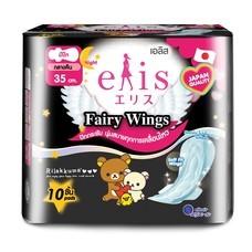 เอลิสแฟรี่วิงส์ผ้าอนามัยแบบสลิมมีปีกสำหรับกลางคืน 35ซม. 10ชิ้น (1 แพ็ก 6 ห่อ)
