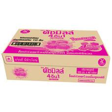 ดัชมิลล์มิกซ์เบอรี่ นมเปรี้ยวUHT 180มิลลิลิตร (ขายยกลัง 48 กล่อง)