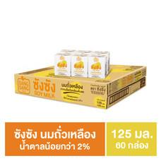 ซังซังนมถั่วเหลืองUHT 125 มิลลิลิตร (ขายยกลัง 60 กล่อง)