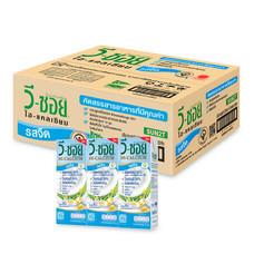 วีซอย นมถั่วเหลือง UHT รสจืด  230 มิลลิลิตร (ขายยกลัง 36 กล่อง)