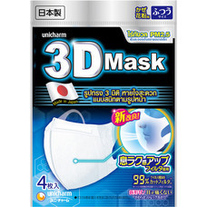 หน้ากากอนามัย 3D Size M (เดี๋ยว)