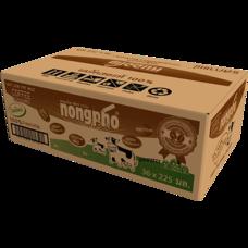 หนองโพกาแฟ นมUHT 225 มิลลิลิตร (ขายยกลัง 36 กล่อง)
