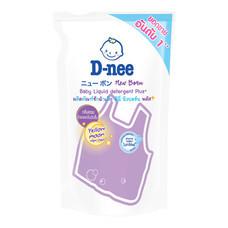 ดีนี่น้ำยาซักผ้าเด็กนิวบอร์นพลัส สีม่วง 600 มล.
