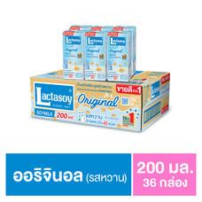 แลคตาซอย นมถั่วเหลือง UHT 200 มิลลิลิตร (ขายยกลัง 36 กล่อง)