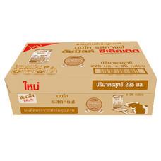 UHT ดัชมิลค์ซีเลคเต็ดกาแฟ 225 มิลลิลิตร (ขายยกลัง 36 กล่อง)