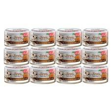 อาหารแมวเปียกจินนี่ ทูน่า 85 ก. (12 กระป๋อง)