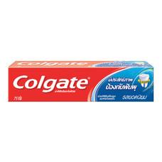 ยาสีฟัน คอลเกต รสยอดนิยม (กลาง)