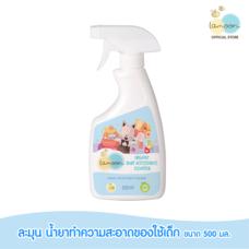 ละมุนสเปรย์น้ำยาทำความสะอาดของใช้เด็ก500 มล.
