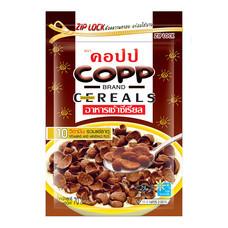 อาหารเช้า คอปป รสชอกโกแลต 70กรัม