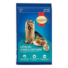 อาหารสุนัขสมาร์ทฮาร์ทเล็ก ไก่ & ตับ 1.5 กก.
