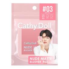 Cathy Doll นู้ดแมทท์บลัชเชอร์ 6g #03 เบบี้บอย