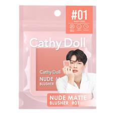 Cathy Doll นู้ดแมทท์บลัชเชอร์ 6g #01 บัดดี้เบจ