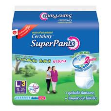 เซอร์เทนตี้กางเกงผ้าอ้อมผู้ใหญ่ L 3 (แพ็ก2)