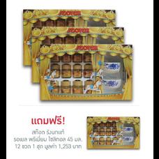 ชุดของขวัญสก๊อต Gift Box E