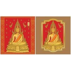 ปฏิทินแขวนใหญ่ 2564 พระพุทธชินราช