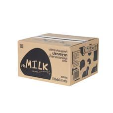 mmilkฟรีแลคโตส รสจืด นมUHT 180 มิลลิลิตร (ขายยกลัง 20 กล่อง)