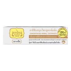 เทพไทย ยาสีฟันสมุนไพร รสเกลือ 70 กรัม