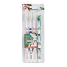 เดนทิสเต้ แปรงสีฟัน+ยาสีฟัน รุ่นอิตาลี (แพ็ก 3 ชิ้น)