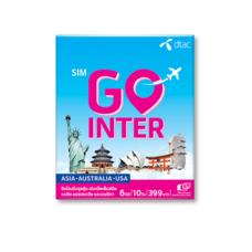 ดีแทค ซิม Go Inter