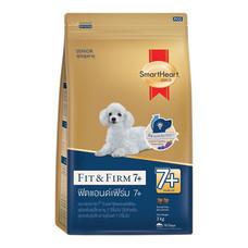 สมาร์ทฮาร์ทอาหารสุนัขเล็กโกลด์ ฟิต&เฟิร์ม 7+ 3 กก.