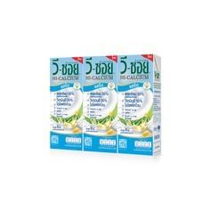 วีซอย นมถั่วเหลือง UHT รสจืด 230 มิลลิลิตร แพ็ก 3