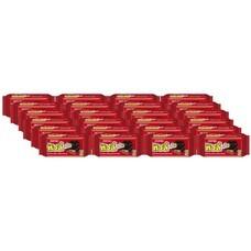 เวเฟอร์ทิวลี่ทวิน รสช็อกโกแลต 77 กรัม (ยกลัง 24 ชิ้น)
