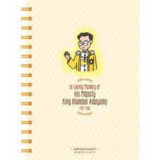 สมุดโน๊ตปกแข็ง(Planner Diary)C2