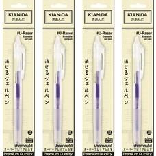 KIAN-DA Bปากกาเจลลบได้ รุ่นU-Raser Kian-Da บรรจุ 1 แพ็ก 4 ชิ้น