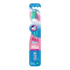 แปรงสีฟันออรัลบีโปรกัมแคร์