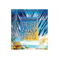 GMM GRAMMY BEST EASY HITS MP3