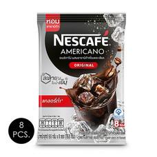 เนสกาแฟ3in1 เบลนด์แอนด์บรู อเมริกาโน 9.6 (8 ซอง/ถุง) แพ็ก 8 ถุง