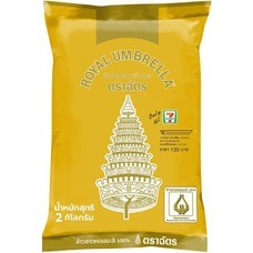 ฉัตรข้าวขาวหอมมะลิ100%  2 กิโลกรัม